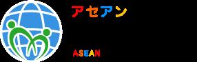 ASEAN日语学校